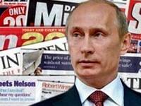 В ответ на президентство Владимира Путина соседей России могут пригласить в Евросоюз