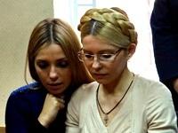 Дочь Тимошенко предсказала скорое освобождение матери