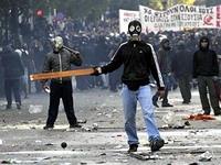 Греция уволит тысячи чиновников в обмен на кредиты МВФ