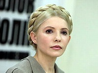 Украина сохранила статью УК Тимошенко вопреки давлению ЕС