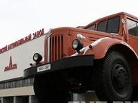 Ernst & Young оценила МАЗ в 800 млн долларов