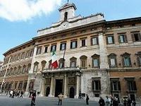Итальянский сенат выразил доверие правительству Марио Монти