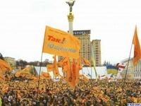 """Киевский суд запретил праздновать годовщину """"оранжевой революции"""""""