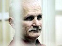 Беляцкий получил 4,5 года тюрьмы