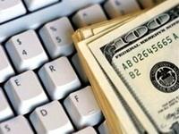 Как избежать Интернет-мошенничества