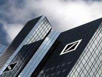 Директору Deutsche Bank прислали письмо с бомбой