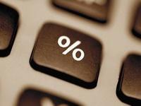 Инфляция в Беларуси превысила 100%