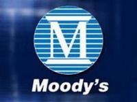 Moody's пересмотрит рейтинги стран еврозоны