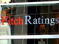 Fitch понизило прогноз роста мировой экономики