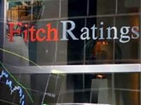 Fitch понизило рейтинги крупнейших банков Европы