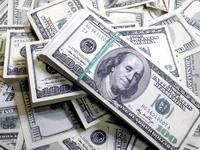 Финансовый прогноз на 2012 год