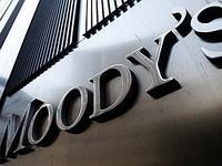 Агентство Moody's понизило кредитный рейтинг Словении