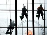 В Германии установлены минимальные зарплаты