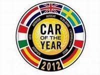 Названы семь лучших автомобилей Европы
