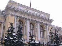 Россия оставила Приднестровье без денег