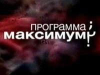 НТВ рассказал о вербовке Брейвика белорусским КГБ