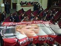 """Янукович, придя в Раду, оказался на """"арене цирка"""""""