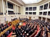 Греция сократит пенсионные выплаты на 300 млн евро