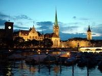В Цюрихе конфисковали поддельные облигации США на $6 трлн