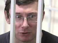 Луценко получил четыре года с конфискацией