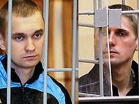 Смертные приговоры в отношении Ковалёва и Коновалова приведены в исполнение