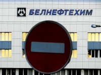 Белнефтехим: с 11 апреля в Беларуси дорожает топливо на 5-6%