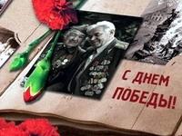 Беларусь празднует День Победы