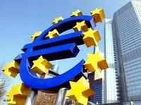 Вслед за Испанией за финпомощью к ЕС может обратиться и Кипр
