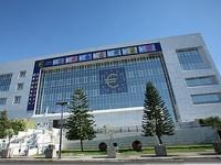 Кипр обратился к ЕС за финансовой помощью