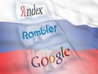 Рунет сегодня: экспансия западных ресурсов набирает обороты