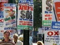 Греция бастует против мер жесткой экономии