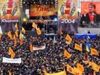 """Украина: потерянные завоевания """"оранжевого"""" Майдана"""