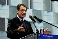 Кипр не выйдет из еврозоны