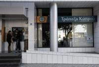 Латвии запретили принимать российские деньги с Кипра