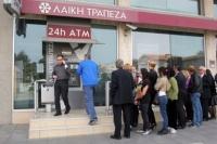 На Кипре введут ограничения на снятие наличных в банкоматах