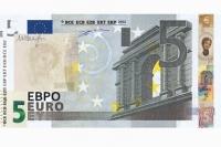 В обращение введена новая купюра в пять евро