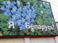 Украинский конфликт оживил языковую дискуссию в Беларуси
