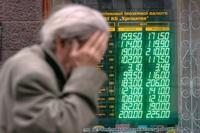 Чиновники МВФ определились с размером кредита Украине
