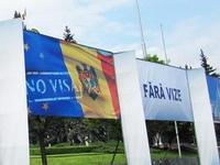 Молдова отмечает отмену визового режима со странами ЕС