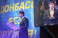 Регионалы призвали антимайдановцев сложить оружие