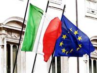 Посольство Италии в Минске упрощает процедуру получения виз