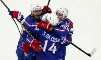 Французские хоккеисты сенсационно обыграли канадцев