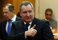 Рогозин: Россия не может дать ответ о признании Приднестровья