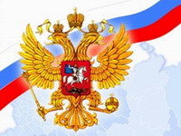 В рейтинге самых хороших стран Россия оказалась между Гондурасом и Конго