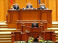 Парламент Молдавии ратифицировал соглашение об ассоциации с ЕС