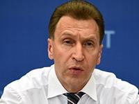Шувалов пригрозил исключить Молдавию из зоны свободной торговли СНГ