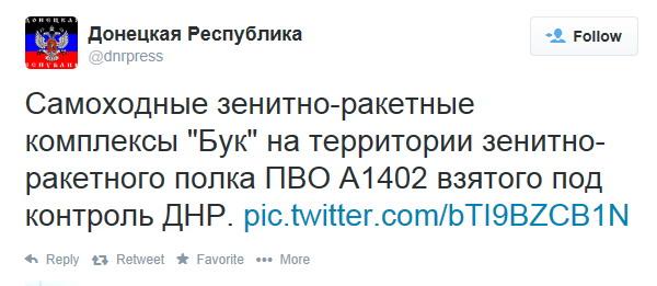 В Донецкой области Украины упал пассажирский Boeing-777
