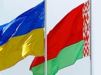 Беларусь и Украина отменяют ограничения во взаимной торговле