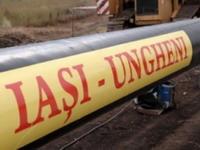 В Молдавии ко Дню независимости запустили газопровод из Румынии