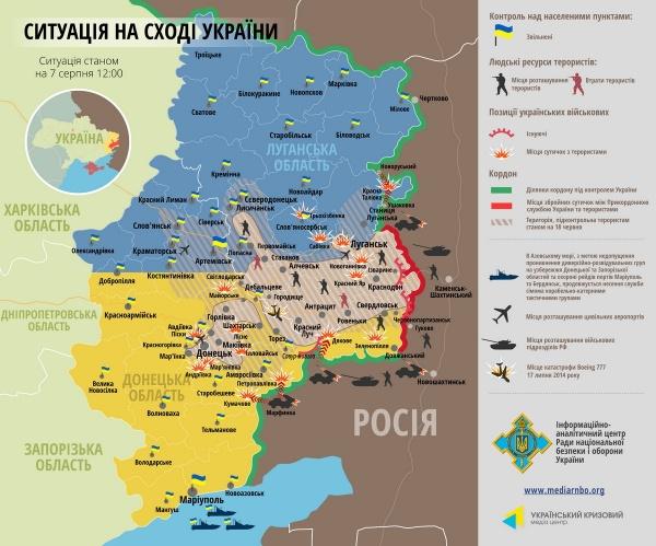 Донецкая группировка боевиков отрезана от снабжения
